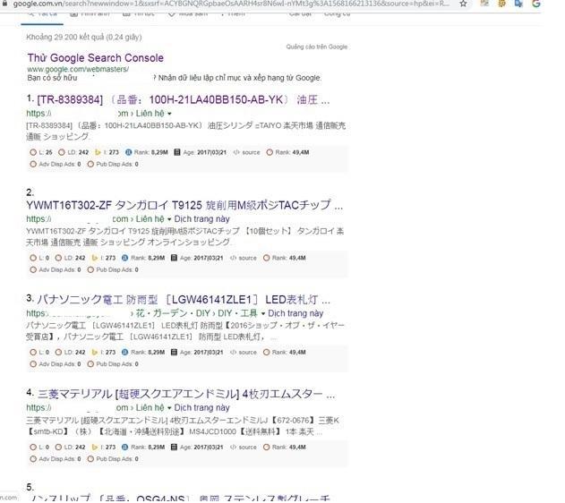 website bị hack index tiếng nhật